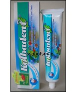 160g. Kolbadent Herbal Toothpaste Strengthens Gums and Teeth  - $18.00