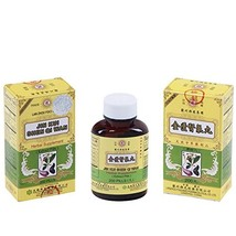 Lan Zhou Foci - Jin Kui Shen Qi Wan- Herbal Supplement - 200pills x 3PK - $26.45