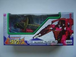Takara Transformers Bête Wars D-34 Fou Boulons Action Figurine 1999 Neuf - $107.02