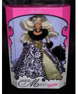 1996 Evening Majesty Barbie Doll New In The Box - $34.99