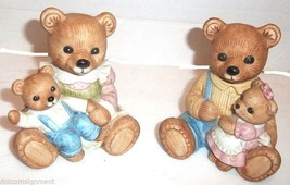 HOMCO 1444 Mommy & Daddy with Baby Boy And Girl - $15.84