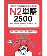 2500 Essential Vocabulary for the JLPT N2 Modular Japanese English Viet... - $33.28