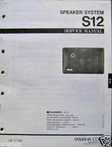 Yamaha S12 Monitor Speaker Original Service Manual, Schematics, Parts List - $24.74