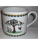 Gevalia SPRING Coffee Mug LFVS - $14.14