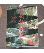 Tattoo photo book :Dragon, hero, demon, goddess, animal, god Buddha, car... - $297.00