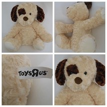 "Puppy Dog Plush Toys R US Brown Eye Patch Soft 18"" Never Played With Dis... - $15.69"