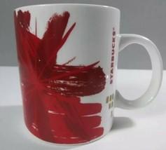 STARBUCKS COFFEE MUG 2014 CHRISTMAS HOLIDAY RED GOLD DESIGN POINSETTIA 1... - $8.51