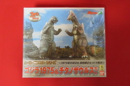 BANDAI  Godzilla 1975 & Titanozaurus Set Movie Monster Series Limited Ja... - $339.99