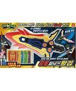 Mystery Apartment 3 Double X Kang Rim Phoenix Bow Sword Toy SHINBI Korea... - $84.15