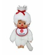 Monchhichi JAPAN MCC white girl stuffed toy S size height 21.5cm - $65.83
