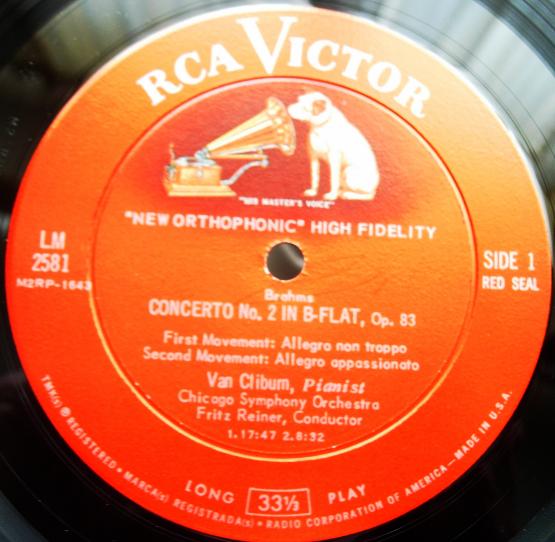 Van Cliburn & Fritz Reiner - Brahms Concerto No. 2 - RCA Victor LM-2581