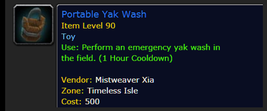 Portable Yak Wash * World of Warcraft WoW Toy * All US/NA Servers - $5.69