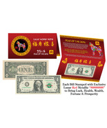 2018 Chinese New YEAR of the DOG Lunar Red Lucky Eight 8's $1 US Bill w/... - €7,93 EUR
