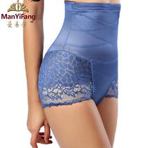 Women Shaper Big yards lace - $26.99+