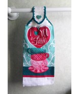 Love You A Latte Hanging Towel - $3.25