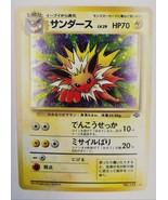 SPARKLING HOLO! Pokemon JOLTEON HOLO RARE #135 Jungle Japanese PACK FRES... - $560,04 MXN