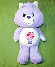 "28"" Care Bears SHARE BEAR 2007 JUMBO Purple Plush Pillow Style Ice Cream... - $28.05"