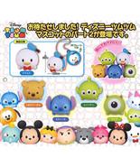 Disney Tsum Tsum Keychain Mascot Collection Series 2 - $10.99