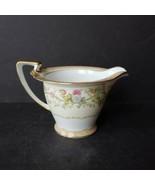 Vintage Noritake China Ariana Creamer Porcelain #722 Made in Japan c1934 - $14.99