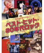 Survivor DURAN Culture Club Dire Straits Cars David Bowie JOAN JETT JAPA... - $77.26