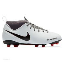 Nike Shoes JR Phantom Vsn Club DF Fgmg, AO3288060 - $111.00