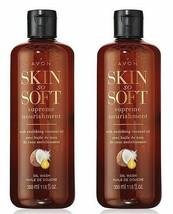 Lot of 2 Avon Skin So Soft Supreme Nourishment Oil Wash with Coconut Oil... - $18.70