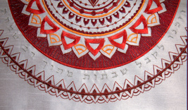 Shabbat Judaica Challah Bread Cover White Red Brown Mandala Silver Embroidery image 3