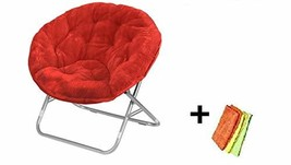Mainstay Saucer Chair, 1, Red Engine + FREEBIE - $47.58