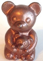 Godinger Coin Bank Teddy Bear Mama & Baby Copper Over Silver Metal Vintage - $21.78