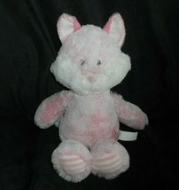 "12"" AURORA WORLD HUGGIE BABY PINK STRIPE FOX STUFFED ANIMAL PLUSH TOY SO... - $36.47"