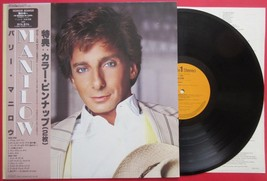 "BARRY MANILOW / MANILOW JAPAN VINYL ALBUM LP 12"" RECORD with OBI RPL-8316 - $5.98"