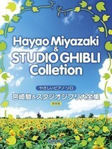 The collection of Hayao Miyazaki & Studio Ghibli Easy Piano Solo Sheet M... - $95.83