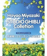 The collection of Hayao Miyazaki & Studio Ghibli Easy Piano Solo Sheet M... - $97.03