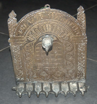 Antique Judaica Hanukkah Israel Pre 1948 Oil Menorah 10 Commandments Hanukkiah image 4