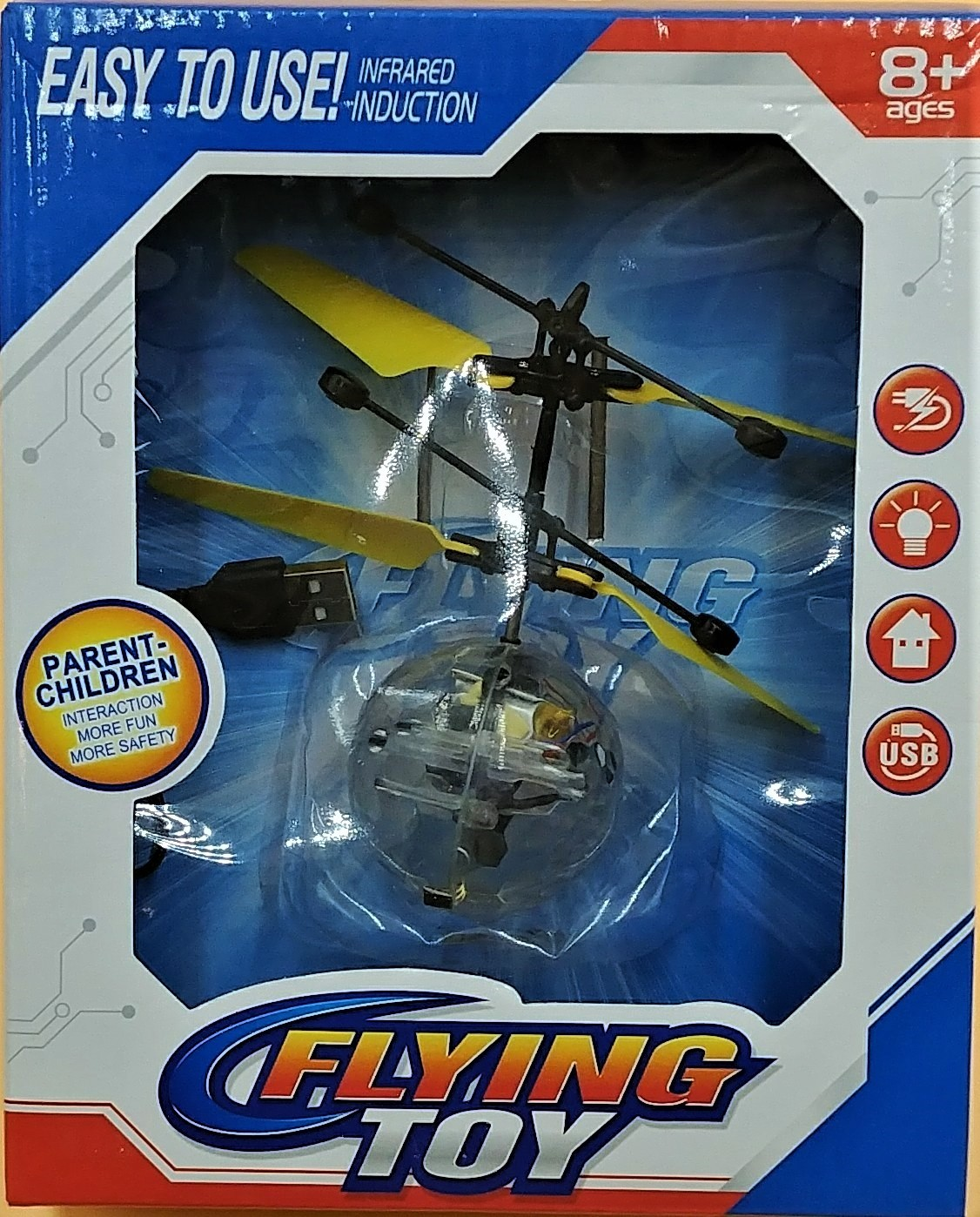 Flying Disco Ball - Rascal Rechargeable Helicopter w/ Motion Sensor, LED Lights