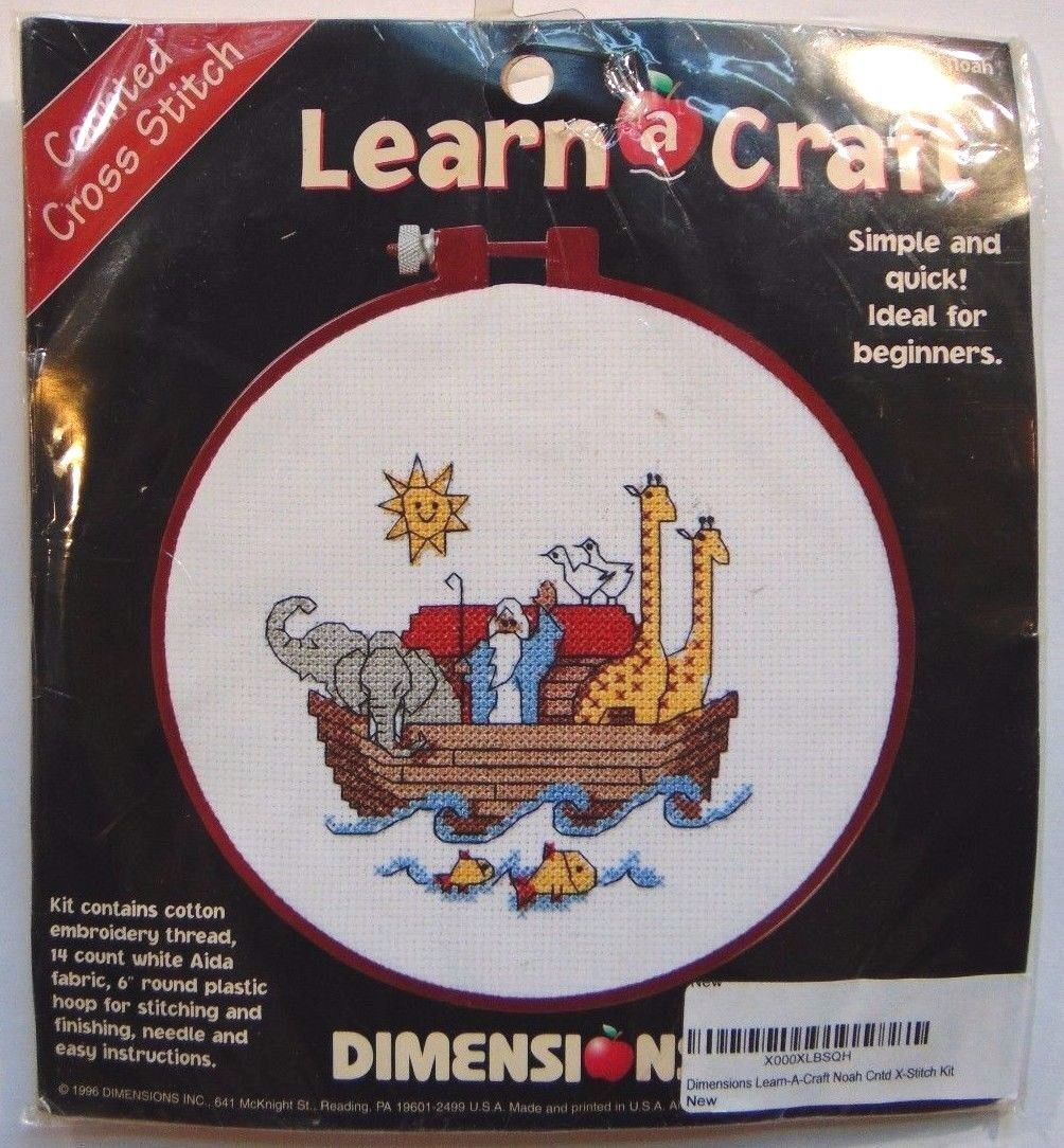 Learn-A-Craft Everything Is Possible Counted Cross Stitch Ki-6 Round 14 Count