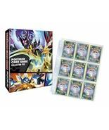 Pokemon card game collection files Arora All Stars - $57.72