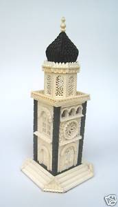 HAVDALAH SPICE BOX WHITE TOWER
