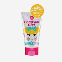 75 g Cathy Doll Pom Pom Girls by Karmart Armpit & Bikini Line Whitening ... - $8.54