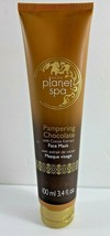 Avon Planet Spa Pampering Chocolate Face Mask with Cocoa Extract 3.4 fl oz - $6.88