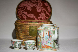 Antique Chinese Export Rose Medallion Teaset - 5.75 Inches tall - - $222.75