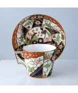 c1880 Crown Derby Rich Imari 1813 Cup and Saucer - $116.88