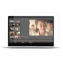 ENKAY Clear PET Screen Protector Film for Xiaomi Air 13.3 - $4.73