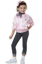 50s Satin Varsity Jacket - Child - $18.98
