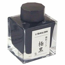 *Sailor Pen fountain pen pigment bottle ink 50ml Gokukuro 13-2002-220 - $22.46