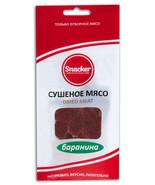 Mutton Jerky 50g.= 1,76 oz. NO PRESERVATIVES or Nitrites. - $5.99