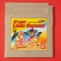 Hyper Lode Runner (Nintendo Game Boy GB, 1989) Japan Import - $8.33
