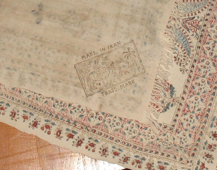 Vintage Dresser Scarf Trademark Made In Iran, Handmade