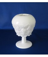 Westmoreland Glass, Ivy Ball, Paneled Grape, Milk Glass, PG-98, Line 1881 - $20.00
