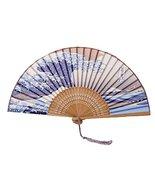 Japanese Style Process Fan Retro Folding Fan Dance Fan Home Decoration G... - $26.50